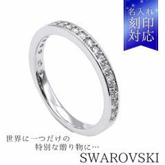 還元祭 母の日 ギフト スワロフスキー リング レディース 指輪 レア RARE 9号 シルバー 1121065 送料無料