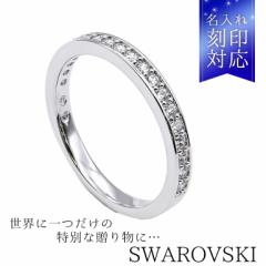 還元祭 母の日 ギフト スワロフスキー リング レディース 指輪 レア RARE 11号 シルバー 1121066 送料無料