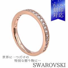 還元祭 母の日 ギフト スワロフスキー リング レディース 指輪 レア RARE 11号 ローズゴールド 5032899 送料無料