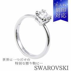 還元祭 母の日 ギフト スワロフスキー リング レディース 指輪 アトラクト ATTRACT 11号 シルバー 5402435 送料無料