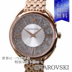 母の日 ギフト 名入れ無料 スワロフスキー 腕時計 Crystalline Glam ウォッチ ピンクゴールド 5452465 送料無料