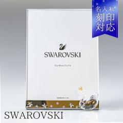 母の日 ギフト スワロフスキー フォトフレーム 2Lサイズ対応 スワン 写真立て シルバー SWAROVSKI SWAN 5493700 送料無料