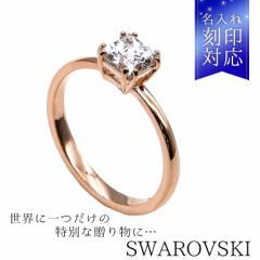 還元祭 母の日 ギフト スワロフスキー リング レディース 指輪 アトラクト ATTRACT 9号 ローズゴールド 5515778 送料無料