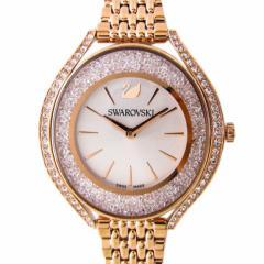 母の日 ギフト スワロフスキー 腕時計 レディース ローズゴールド ブレスレットウォッチ CRYSTALLINE AURA 5519459 送料無料