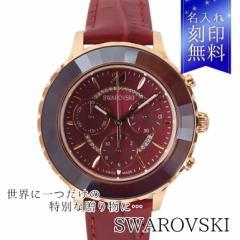 母の日 ギフト 名入れ無料 スワロフスキー 腕時計 OCTEA LUX CHRONO ウォッチ レディース ローズゴールド/ボルドー 5547642 送料無料