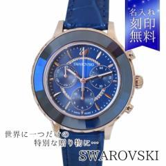 母の日 ギフト 名入れ無料 スワロフスキー 腕時計 OCTEA LUX CHRONO ウォッチ レディース ローズゴールド/ブルー 5563480 送料無料
