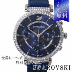 母の日 ギフト 名入れ無料 スワロフスキー 腕時計 PASSAGE CHRONO ウォッチ レディース シルバー/ブルー 5580342 送料無料