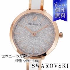 母の日 ギフト 名入れ無料 スワロフスキー 腕時計 CRYSTALLINE DELIGHT ウォッチ レディース ローズゴールド/ホワイト 5580541 送料無料