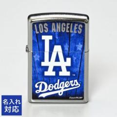 ジッポー ライター 名入れ無料 MLB LOSANGELES DODGERS ブルー シルバー 29793 ネーム入れ ギフト 父の日