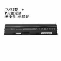 JANRI 特製 【保険加入済】 Asus A32-U24 A31-U24 U24A-PX3210 U24E-XH71 ASUS U24 Series 互換 バッテリー
