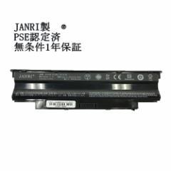 JANRI 特製 【保険加入済】 Dell デル J1KND 312-0233 04YRJH FMHC10 YXVK2 J4XDH 9TCXN 9T48V 965Y7 4T7JN 312-0234 383CW W7H3N 07XFJJ
