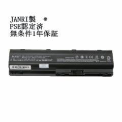 JANRI 特製 【保険加入済】 HP HP HPCQ32 CQ42 CQ62 G32 CQ72 G42 G56 G62 G72 DM4-1000 DM4t 17 MU06  互換 ノート PC バッテリー