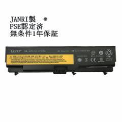 JANRI 特製 【保険加入済】 Lenovo レノボ ThinkPad SL510 Series SL510 2847 SL510 2875 SL510 ThinkPad L412 ThinkPad L420 ThinkPad L