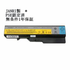 JANRI 特製 【保険加入済】 Lenovo レノボ LO9L6Y02 LO9S6Y02 L08S6Y21 G460E G460A G560A Series 互換 ノート PC バッテリー