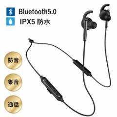 ANCノイズキャンセリング Bluetooth イヤホン 高音質 低遅延 ワイヤレス イヤホン 低音重視 9〜15時間連続再生 ブルートゥース イヤホン