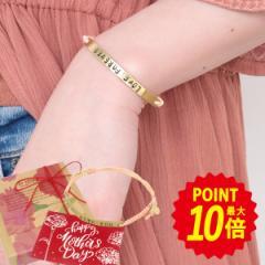 アクセサリー ブレスレット ペア カスタム カスタマイズ オーダー つけっぱなし 日本製 2点セット イニシャル 刻印 メッセージ ゴールド