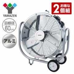 産業用送風機 ビッグファン (床置風洞扇)60cm羽根 キャスター付き 2個組  YDF-602*2  扇風機 送風機 大型 ファン サーキュレーター 循環
