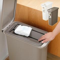 開けても防臭ペール 20SN  GBED009/GBED010  ごみ箱 ゴミ箱 ダストボックス ペール トラッシュボックス ふた付き フタ付き 蓋付き おしゃ