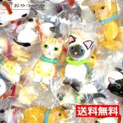 送料無料 ねこ チョコレートボール 400g 約120個 クリックポスト(代引不可) チョコボール 猫の日 ネコ