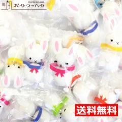送料無料 うさぎ チョコレートボール 400g 約120個 クリックポスト(代引不可) チョコボール 個包装 イースター ウサギ