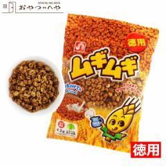 ムギムギ ミルクコーヒー味 徳用 約1.4kg (1袋 240g×6袋) むぎむぎ 麦 小麦 本州送料無料