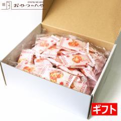 ミニハート あられ サラダ梅味 500g ギフトボックス入り 小袋 小分け 紅白 本州送料無料