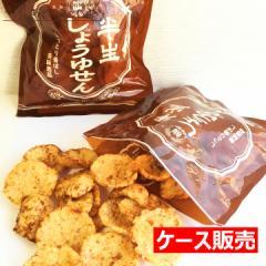 半生しょうゆせん しっとり サクサク しょうゆ 1ケース(12袋) 仙七 甘口 醤油 揚げ煎餅 本州送料無料