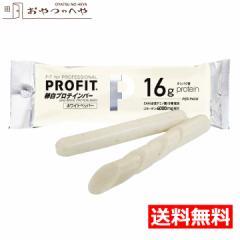 送料無料 丸善 プロフィット 卵白 プロテインバー ホワイトペッパー PROFIT 6個 (1袋2本入り×6個) クリックポスト(代引き不可) プロ