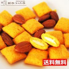 送料無料 チーズスナック&アーモンド こだわりチーズ味 5個 クリックポスト(代引不可)