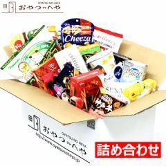 本州送料無料 お菓子の詰め合わせ 買物上手 詰合せ 菓子 詰め合わせ ※クール便出荷