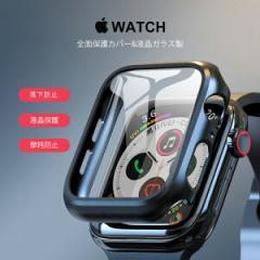 Apple Watch フルカバー FKH(送料無料)3Dガラスフィルム使用 Apple Watch Series 3 4 5