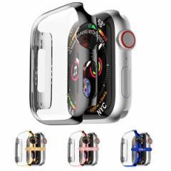 Apple Watch フルカバー ap0101(送料無料)アップルウォッチ カバー ケース 全面カバー PC素材使用 Appl