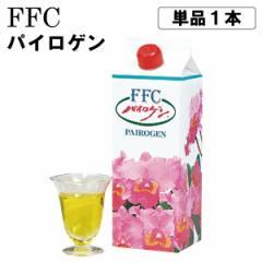 FCC パイロゲン 900ml 単品 赤塚 お酢の力をプラスした健康飲料 コンビニ受取