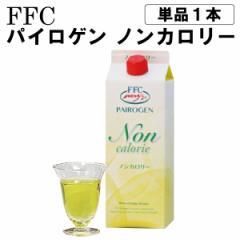 FCC パイロゲンノンカロリー 900ml 単品 赤塚 コラーゲン ヒアルロン酸 ノンカロリー お酢の力をプラスした健康飲料 コンビニ受取