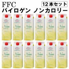 FCC パイロゲンノンカロリー 900ml 12本セット 赤塚 コラーゲン ヒアルロン酸 ノンカロリー お酢の力をプラスした健康飲料 コンビニ受取