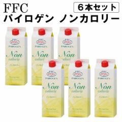 FCC パイロゲンノンカロリー 900ml 6本セット 赤塚 コラーゲン ヒアルロン酸 ノンカロリー お酢の力をプラスした健康飲料 コンビニ受取
