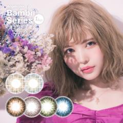 エンジェルカラー バンビワンデー ヴィンテージ Angel Color 2箱20枚入 1日装用 度あり 度なし 全6色 14.2mm カラコン 益若つばさ 1日使
