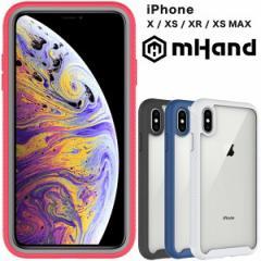 【mHand 正規販売店】iPhoneスマホケース DB(送料無料)携帯ケース 携帯カバー iphone xsmax xr XS