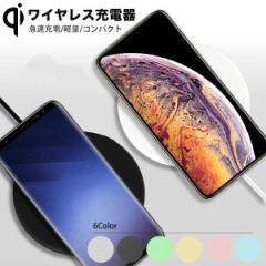 qi 充電器 Qi対応 ワイヤレス充電器 OJD-52 充電ケーブル ワイヤレス 充電器 iPhone11 iPhone 11
