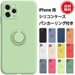 【mHand 正規販売店】iPhone シリコンケース バンカーリング付き(送料無料)カメラレンズカバー カメラレンズ保護 超薄
