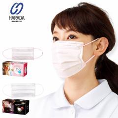 ナースリー マスク 医療 看護師 介護 風邪 ウィルス 花粉 病院 衛生 予防 大人用 女性 かわいい ゴム 贅沢マスク