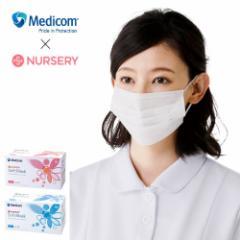 [送料無料キャンペーン開催] ナースリー メディコム サージカルマスク 不織布マスク 医療用マスク 使い捨て 病院 衛生 感染予防 飛沫防護