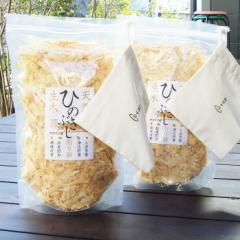 ひのきぶし 150g 2袋 セット 高知県産 四万十 桧 ひのき ヒノキ ひのき風呂 防臭 防虫