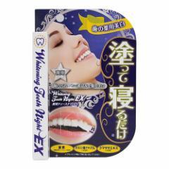 薬用ティースナイトEX 医薬部外品 口臭防止 歯周炎予防 歯のホワイトニング デンタルケア