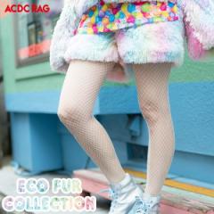 エコファーショートパンツI キャンディ ファー パンツ ボトムス 原宿系 ファッション ショート丈 ファンシー ゆめかわいい かわいい 服