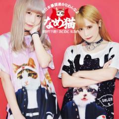 なめ猫 タレT なめ猫 猫 猫柄 ねこ ネコ Tシャツ 半袖 薄手 夏 原宿 原宿系 ファッション レディース メンズ ゆめかわいい カラフル ダン