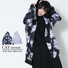 CAT ZIP BIGパーカー 猫 猫柄 ネコ ねこ ゆめかわいい レディース メンズ 長袖 大きいサイズ 衣装 原宿 原宿系 ファッション 派手 かわい