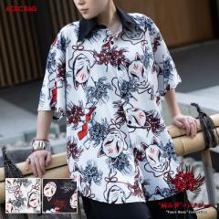 [半袖]Pヒガンバナシャツ 半袖 原宿 原宿系 病みかわいい 病みかわ ファッション パンク ロック V系 レディース メンズ 個性的 派手カワ