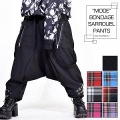 タータンボンテージパンツ   パンク ロック ファッション サルエル パンツ サルエルパンツ ゴシック 原宿系 V系 メンズ レディース ター