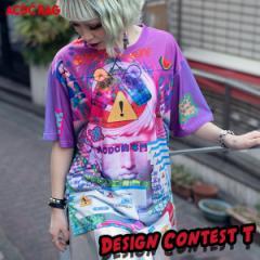 蒸气派専門 Tシャツ カットソー 原宿 原宿系 ファッション レディース 半袖 大きいサイズ モード 病み 服 病みかわいい 派手 カワ 個性的